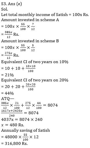Quantitative Aptitude Quiz For RRB PO Mains 2021- 31st August_100.1