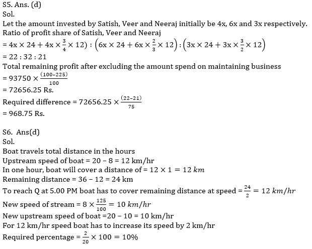 Quantitative Aptitude Quiz For RRB PO Mains 2021- 31st August_120.1