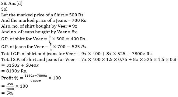 Quantitative Aptitude Quiz For RRB PO Mains 2021- 31st August_140.1