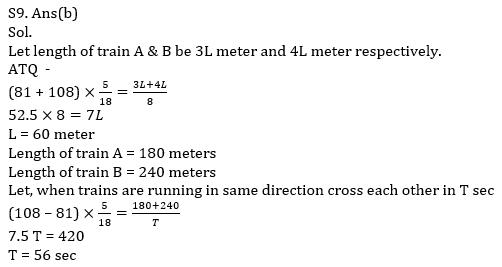 Quantitative Aptitude Quiz For RRB PO Mains 2021- 31st August_150.1