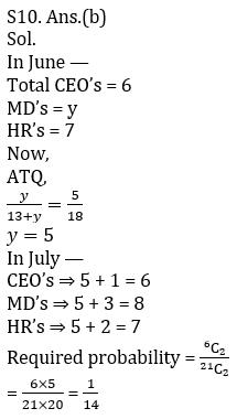 Quantitative Aptitude Quiz For RRB PO Mains 2021- 31st August_160.1