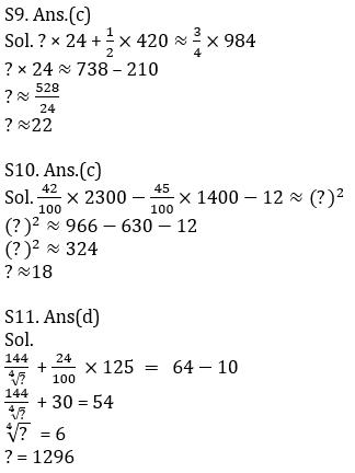 Quantitative Aptitude Quiz For IBPS Clerk/NIACL AO Prelims 2021- 2nd September_120.1