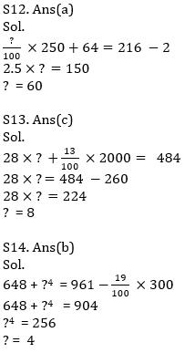 Quantitative Aptitude Quiz For IBPS Clerk/NIACL AO Prelims 2021- 2nd September_130.1