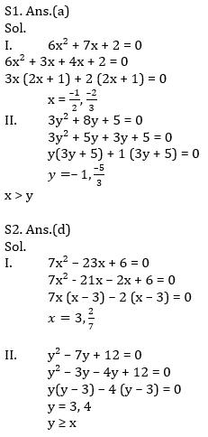 Quantitative Aptitude Quiz For IBPS Clerk/NIACL AO Prelims 2021- 3rd September_100.1