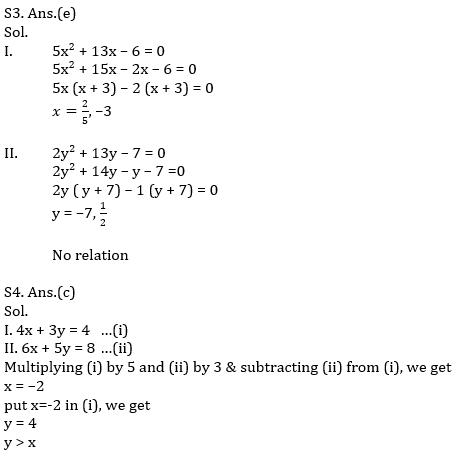 Quantitative Aptitude Quiz For IBPS Clerk/NIACL AO Prelims 2021- 3rd September_110.1