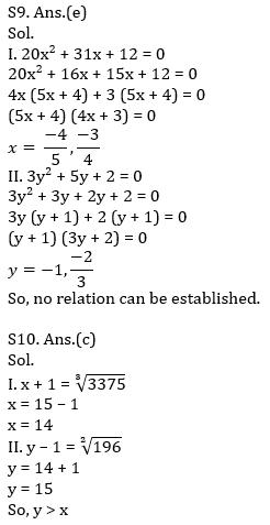 Quantitative Aptitude Quiz For IBPS Clerk/NIACL AO Prelims 2021- 3rd September_140.1