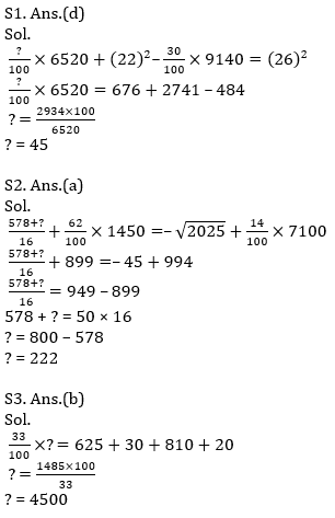 Quantitative Aptitude Quiz For RRB PO Mains 2021- 3rd September_90.1