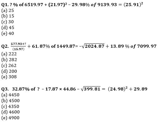Quantitative Aptitude Quiz For RRB PO Mains 2021- 3rd September_60.1