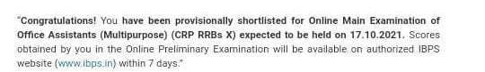 IBPS RRB Clerk Result 2021 Out @ibps.in For Prelims Exam, Office Assistant Result_70.1