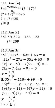 Quantitative Aptitude Quiz For IBPS Clerk/NIACL AO Prelims 2021- 4th September_120.1