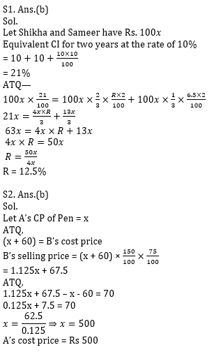 Quantitative Aptitude Quiz For RRB PO Mains 2021- 4th September_70.1