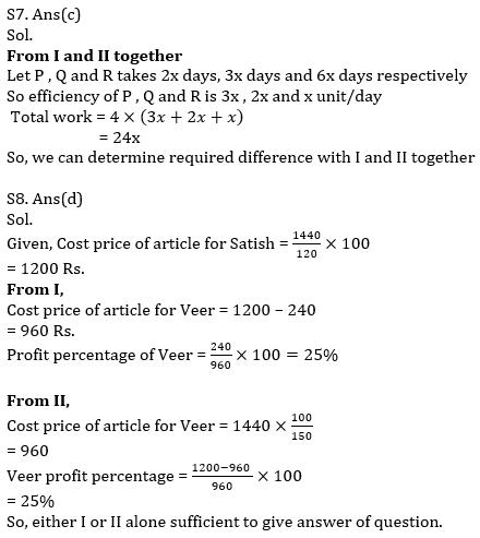Quantitative Aptitude Quiz For RRB PO Mains 2021- 4th September_110.1