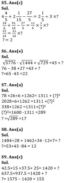 Quantitative Aptitude Quiz For IBPS Clerk/NIACL AO Prelims 2021- 5th September_100.1