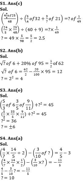 Quantitative Aptitude Quiz For IBPS Clerk/NIACL AO Prelims 2021- 5th September_90.1