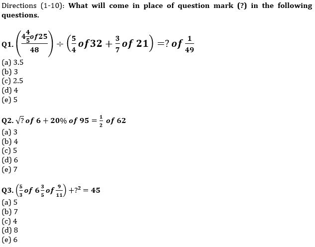 Quantitative Aptitude Quiz For IBPS Clerk/NIACL AO Prelims 2021- 5th September_50.1
