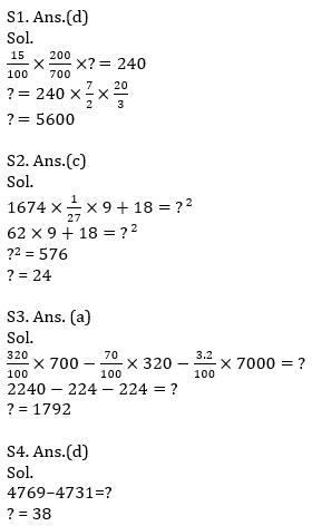 Quantitative Aptitude Quiz For IBPS Clerk/NIACL AO Prelims 2021- 6th September_110.1