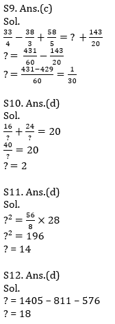 Quantitative Aptitude Quiz For IBPS Clerk/NIACL AO Prelims 2021- 6th September_130.1