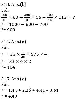Quantitative Aptitude Quiz For IBPS Clerk/NIACL AO Prelims 2021- 6th September_140.1