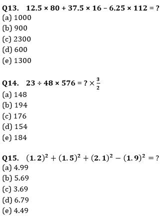 Quantitative Aptitude Quiz For IBPS Clerk/NIACL AO Prelims 2021- 6th September_100.1