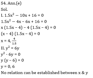 Quantitative Aptitude Quiz For RRB PO Mains 2021- 6th September_100.1