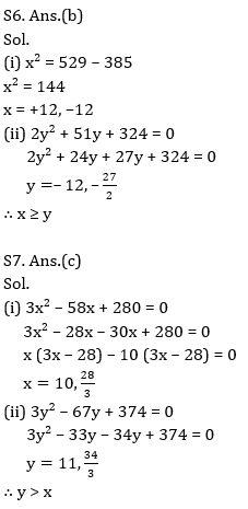 Quantitative Aptitude Quiz For RRB PO Mains 2021- 6th September_120.1