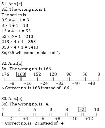 Quantitative Aptitude Quiz For IBPS Clerk/NIACL AO Prelims 2021- 8th September_50.1
