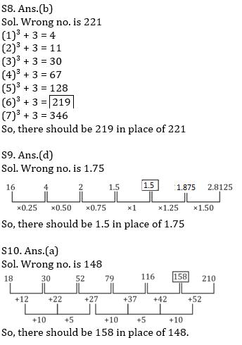 Quantitative Aptitude Quiz For IBPS Clerk/NIACL AO Prelims 2021- 8th September_80.1