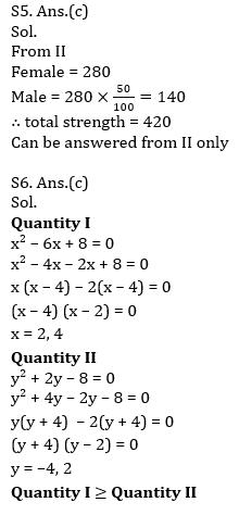 Quantitative Aptitude Quiz For IBPS Clerk/NIACL AO Prelims 2021- 9th September_100.1