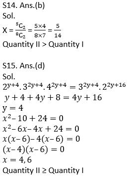 Quantitative Aptitude Quiz For IBPS Clerk/NIACL AO Prelims 2021- 9th September_150.1