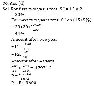 Quantitative Aptitude Quiz For RRB PO Mains 2021- 9th September_100.1