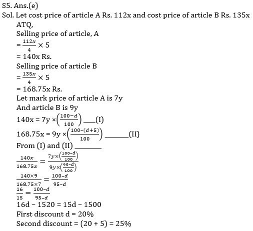 Quantitative Aptitude Quiz For RRB PO Mains 2021- 9th September_110.1