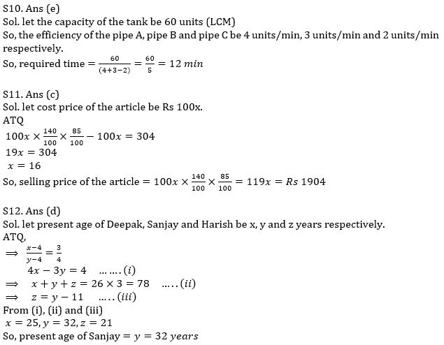 Quantitative Aptitude Quiz For IBPS Clerk/NIACL AO Prelims 2021- 10th September_80.1