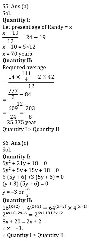 Quantitative Aptitude Quiz For RRB PO Mains 2021- 10th September_120.1