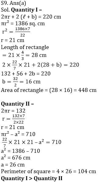 Quantitative Aptitude Quiz For RRB PO Mains 2021- 10th September_140.1