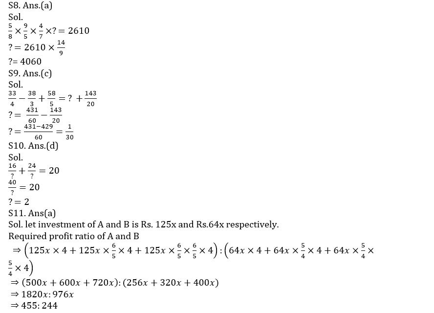 Quantitative Aptitude Quiz For IBPS Clerk/NIACL AO Prelims 2021- 12th September_80.1
