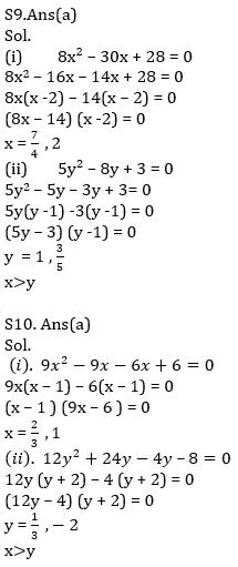 Quantitative Aptitude Quiz For IBPS Clerk/NIACL AO Prelims 2021- 13th September_150.1
