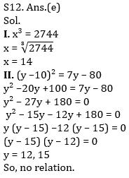 Quantitative Aptitude Quiz For IBPS Clerk/NIACL AO Prelims 2021- 13th September_170.1