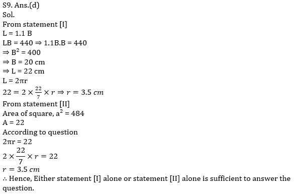 Quantitative Aptitude Quiz For RRB PO Mains 2021- 13th September_100.1