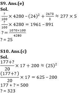 Quantitative Aptitude Quiz For RRB PO Mains 2021- 15th September_100.1