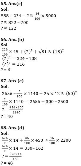 Quantitative Aptitude Quiz For RRB PO Mains 2021- 15th September_90.1