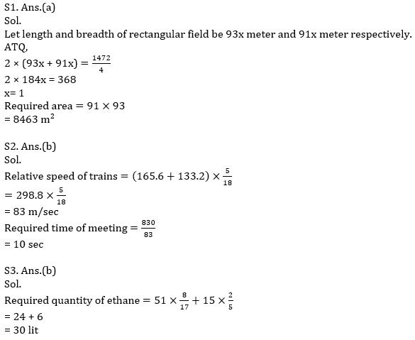 Quantitative Aptitude Quiz For IBPS Clerk/NIACL AO Prelims 2021- 16th September_80.1