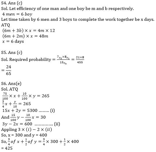Quantitative Aptitude Quiz For IBPS Clerk/NIACL AO Prelims 2021- 16th September_90.1