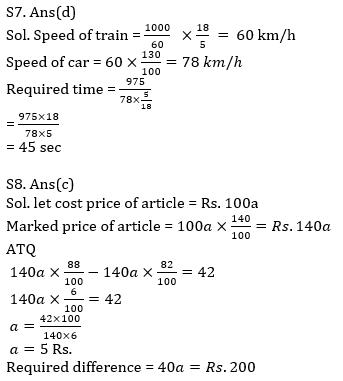 Quantitative Aptitude Quiz For IBPS Clerk/NIACL AO Prelims 2021- 16th September_100.1