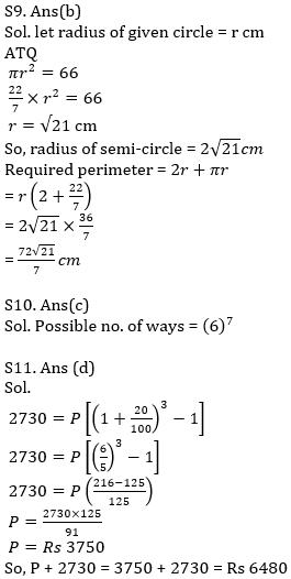 Quantitative Aptitude Quiz For IBPS Clerk/NIACL AO Prelims 2021- 16th September_110.1