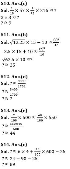 Quantitative Aptitude Quiz For IBPS Clerk/NIACL AO Prelims 2021- 17th September_110.1