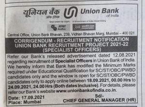 Union Bank SO Recruitment 2021 For 347 Vacancy Detail Here_50.1