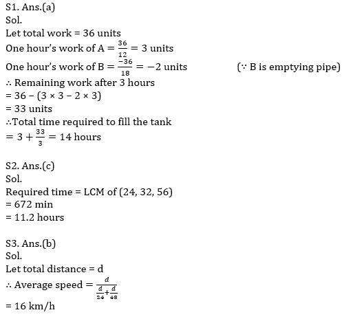 Quantitative Aptitude Quiz For IBPS Clerk/NIACL AO Prelims 2021- 18th September_50.1