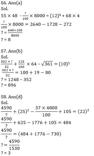 Quantitative Aptitude Quiz For RRB PO Mains 2021- 18th September_140.1