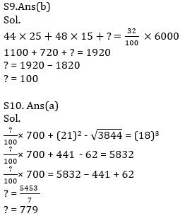Quantitative Aptitude Quiz For RRB PO Mains 2021- 18th September_150.1
