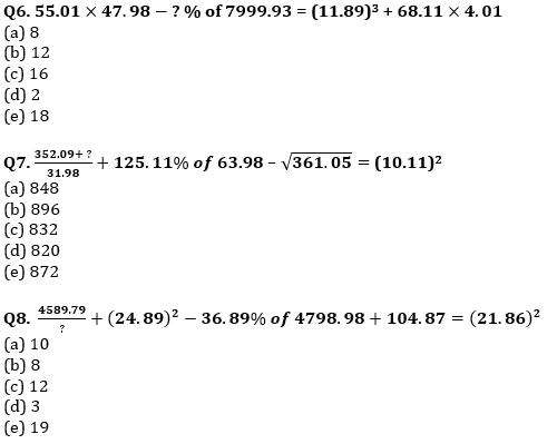 Quantitative Aptitude Quiz For RRB PO Mains 2021- 18th September_80.1